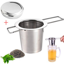 Dropshipping Stainless Steel Mesh Tea Infuser Metal Cup Strainer Loose