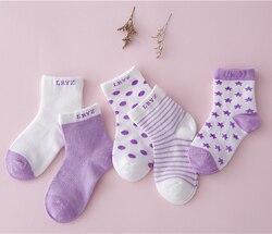 5 пар = 10 шт./лот, носки для малышей летние сетчатые хлопковые носки в горошек в полоску для новорожденных девочек и мальчиков, детские носки д...