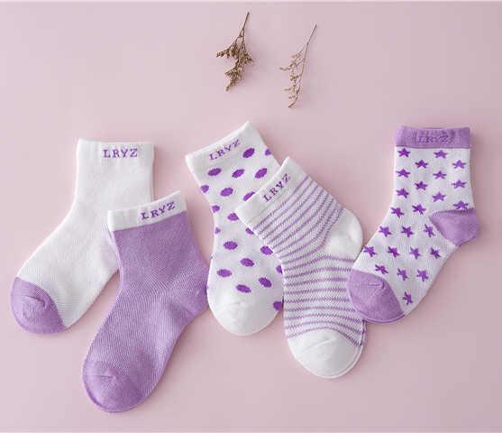 5 пар = 10 шт./партия, носки для малышей летние хлопковые носки в горошек для новорожденных, детские носки в полоску для девочек и мальчиков, От 0 до 6 лет