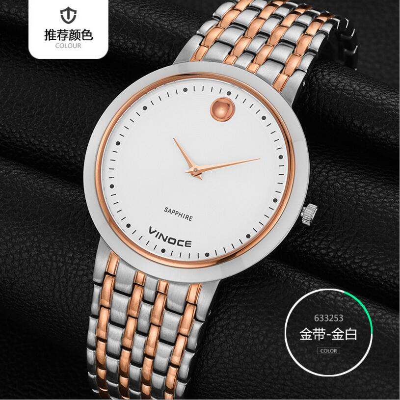 Male watch extremely simple watch male steel band quartz watch men 's watch waterproof leisure section Relogio Masculino foer j s extremely loud