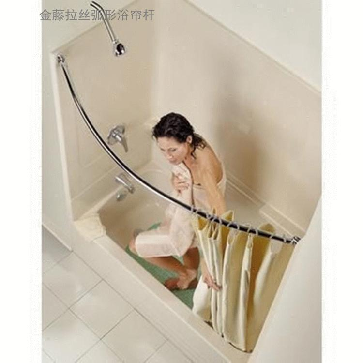 Stainless Steel L Shaped Shower Curtain Rail - Window Curtains & Drapes