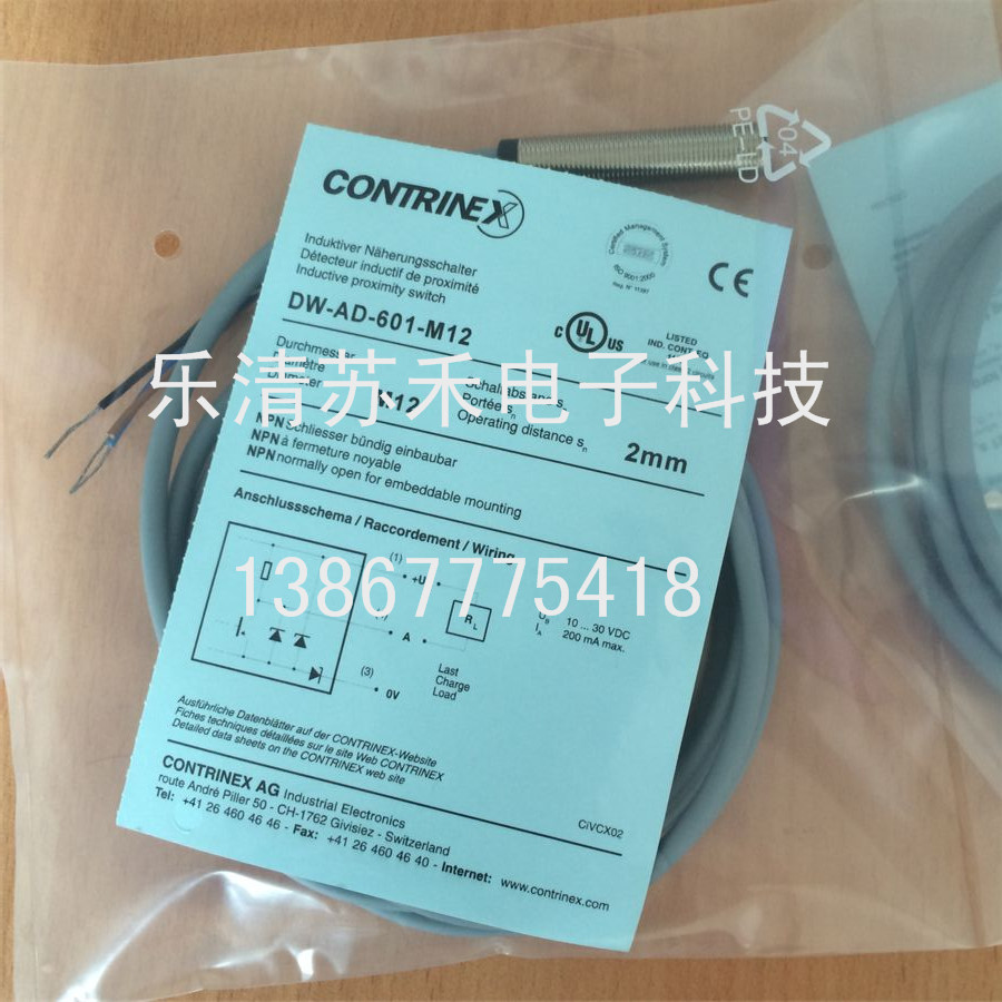 Proximity Switch Inductance DW-AD-601-M12 DC 3 wire NPN NO turck proximity switch bi2 g12sk an6x