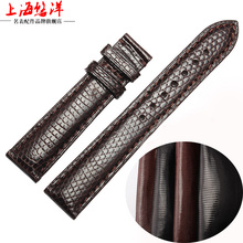 Watchband lizard skin cowhide ostrich skin sealskin crocodile skin bumpmaps interface
