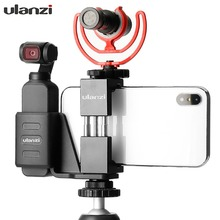 Ulanzi OP 1 Phone Ballhead Stand Bracket Holder with Microphone Cold Shoe Mount for DJI OSMO Pocket Vlog Camera Accessories