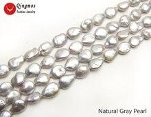 Qingmos натуральные бусины 11*14 мм овальной формы серый пресноводный