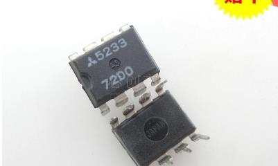 Free Shipping 10PCS/LOTS  NEW M5233P 5233