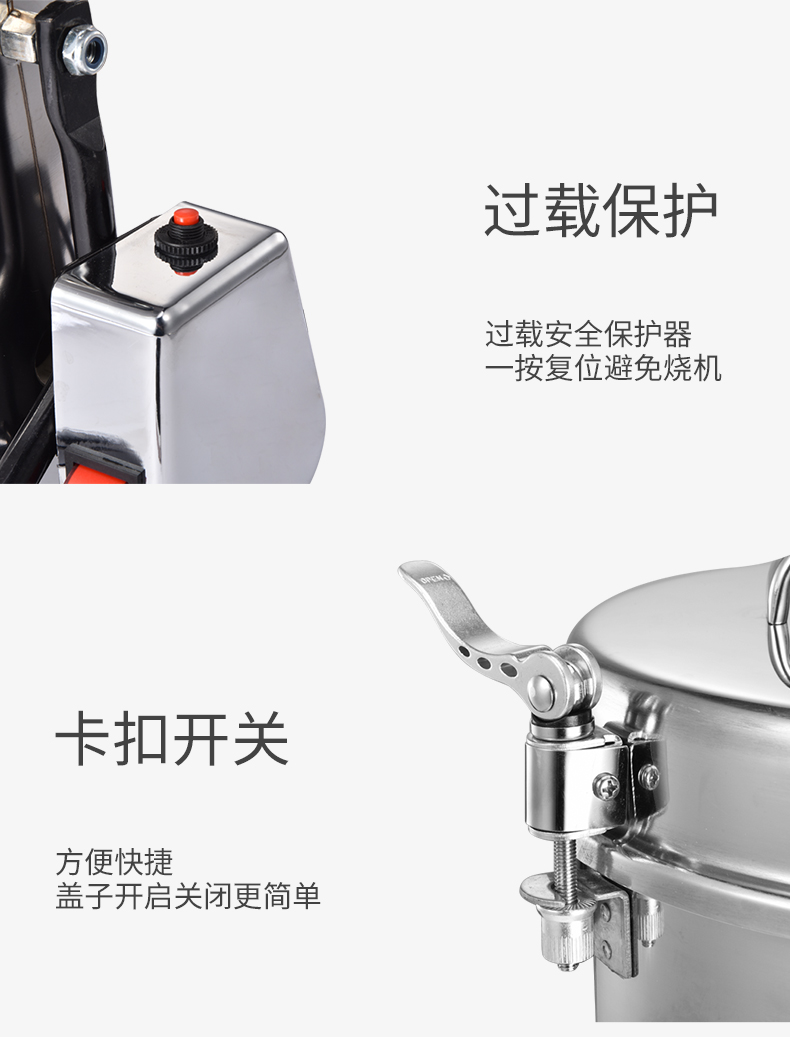 Grinder 4500G Chinese Herbal Medicine Grinder Grain Multi-grain Mill Powder Machine Super Fine Household Small Dry Grinding 13