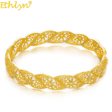 Ethlyn 5/Style Cannot Open Gold Color Bangle for Women's Ethiopian Wedding Bracelets Arab Dubai Jewelry African Trendy Gifts B71