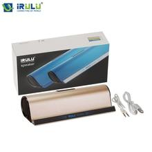 iRULU GBB Wireless Portable Speaker Super Bass Bracket Stand Bluetooth 4.0 For Tablet PC For Smart Phone Big Battery