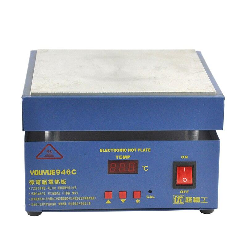 110/220 В 800 Вт YOUYUE 946C электронные плита разогреть станция предварительного нагрева 200x200 мм для печатной платы SMD Отопление работа