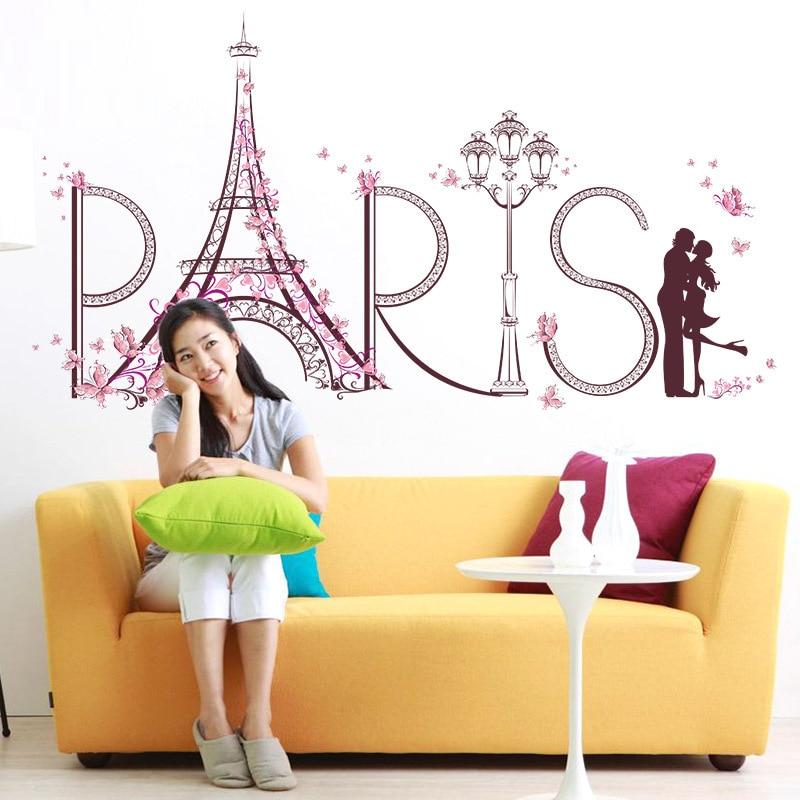 home decor supplies living room decorative diy wall