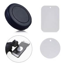 Universal Car Holder Magnetic Sticky Paste Mount Holder For Smart phone GPS Holder все цены