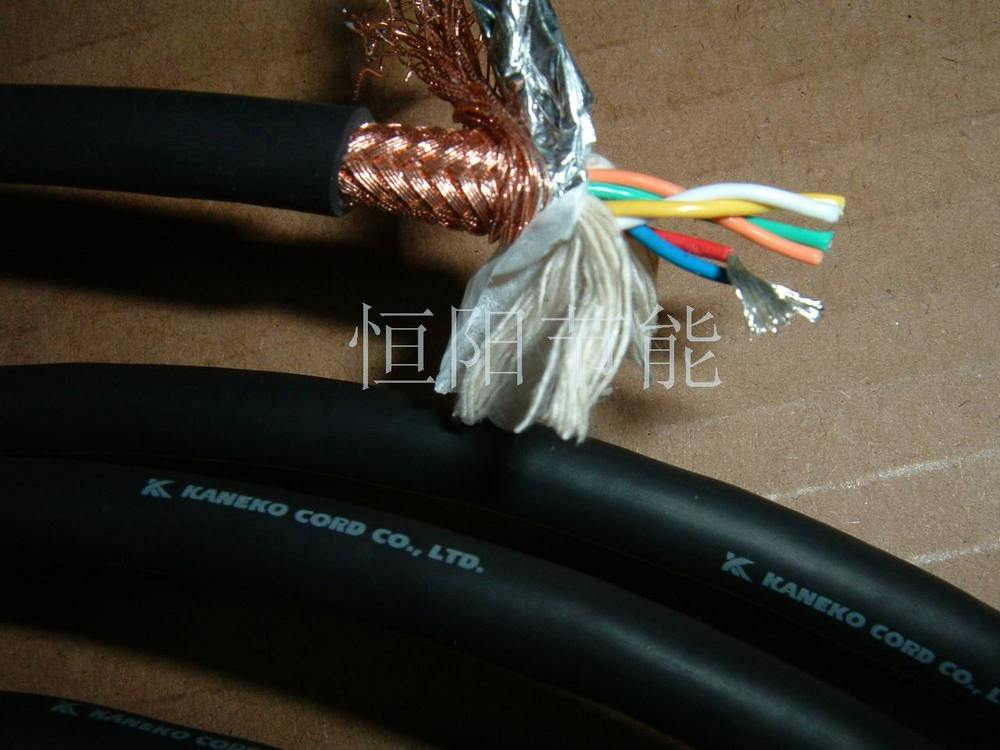 Awesome 2 Pair Shielded Wire Contemporary - Electrical Circuit ...