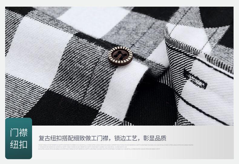 Flannel Plaid Long Sleeve Shirt