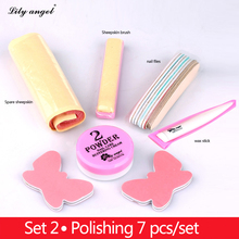 Nail Polishing Wax 7Pcs/Sets Nail art Manicure Luster Buffing powder nail Buffer Sheepskin Brush file Full Kits of nail files Z цены