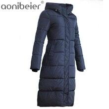 Aonibeier Для женщин Зимняя хлопковая стеганая Куртки тонкий пальто звезды с печатным рисунком парка Теплые Длинные куртки пальто с капюшоном Мужские парки