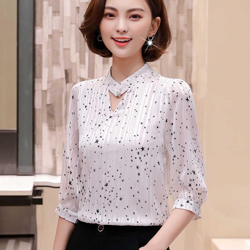 Verano blusa, polera floral de las mujeres de manga larga con cuello en V de gasa Camisas Blusas blancas pequeña flor Blusas Femininas