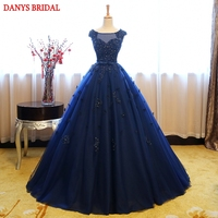 Blue Puffy Quinceanera Dresses Ball Gown Tulle Sweet 16 Princess Flower Prom Dresses Gown For 15