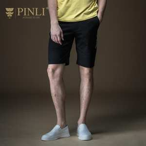 Gym Shorts Trousers Leisure Straight Summer New Hot The B192717627 Cultivate Printing