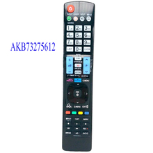 New Replacement Remote Control AKB73275612 Fit For LG TV Smart 3D LED LCD HDTV TV AKB73275619 42LW573S 47LW575S