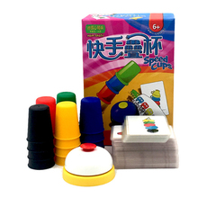 лучшая цена Classic Card Games Speed Cups, Cards Game Family And Children Board Games Indoor Games With English Instructions