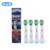 Oral B cepillo de Dientes Eléctrico Jefes EB25-4 Floss Acción genuino Deep Clean Cabezas de cepillo de Dientes de Reemplazo Original 4 unids = 1 pack