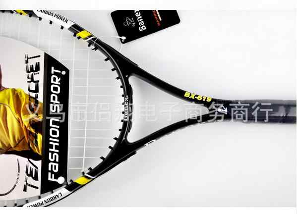 2017 free shipping Wisdom Bo Tennis Racket Beginner Tennis Racket Single Combination Training Tennis Racket Set