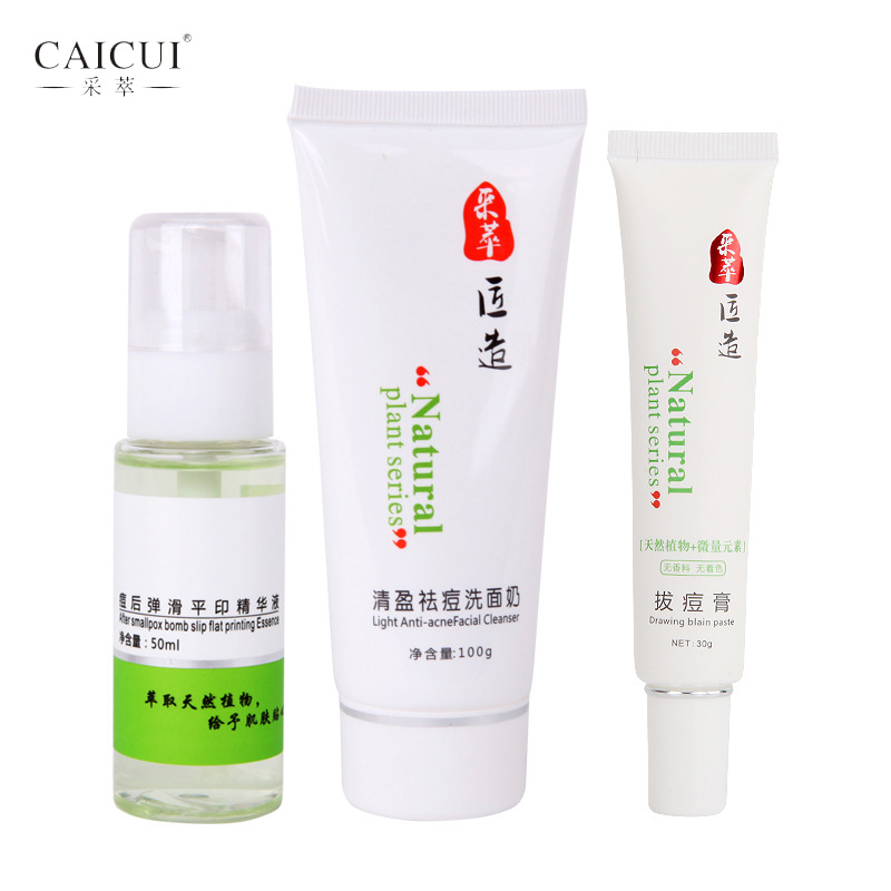Treatment Acne Skin Care Set Face Cream Facial Cleanser Scar Removal Oil Control Acne Remove Blackhead Strong Effect Caicui 3pcs