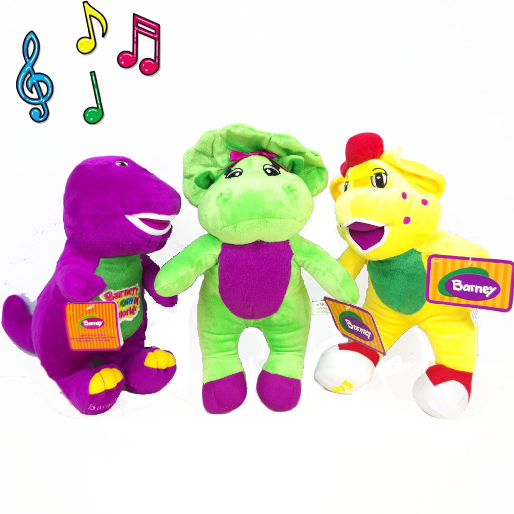 30CM BOHS Musical Singing Song Plush Dinosaur 11 I LOVE YOU Song PLUSH DOLL Electronic Toys with Battery