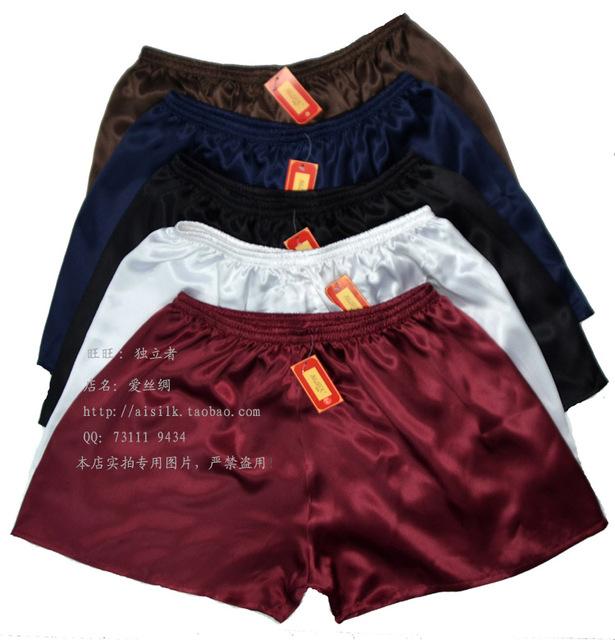 Plus size calças de praia de seda calcinha de seda masculinos calções tronco de seda su215