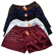 Плюс размер шелк пляж брюки шелковые трусики мужчины шелковые шорты магистральные su215