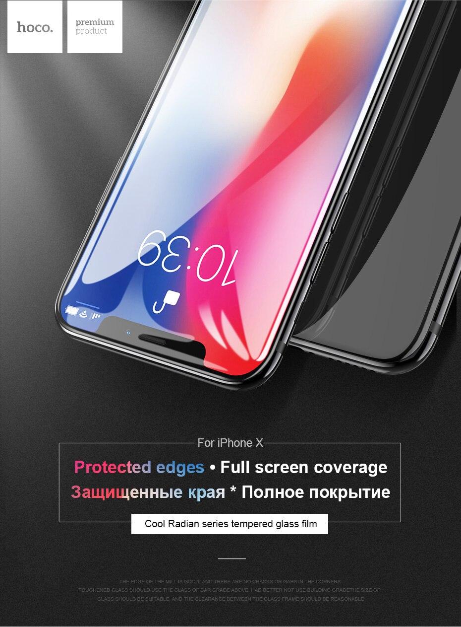 iPhoneX(V7X)_03