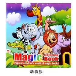 22 страниц милые животные Стиль Secret Garden Живопись Рисунок убить время книга будет Перемещение DIY Детский пазл волшебная раскраска книга