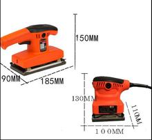 Free shipping of 1 Set sander/polishing machine wood polishing wall surface dustless sanding