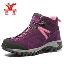 Xiangguan женские Кожаные Открытый Треккинг Обувь Походы Сапоги Кроссовки Для Женщин Спорт Восхождение Moutain Обувь Сапоги Женщина