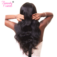 Brazilian Body Wave Bundles Human Hair Weave 8-28 Natural Color Hair Extensions Can Be Dyed Non Remy Hair Bundles BEAUTY LUEEN