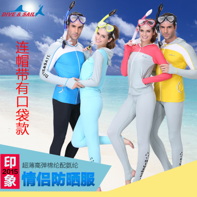 DIVE&SAIL Men Women hoodie Snorkeling Diving Skin Suit Surf Scuba Swimwear Wetsuit Rashguard Tops LS-612B