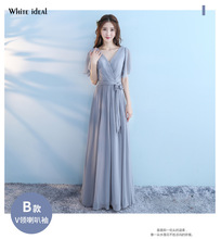 Simple Wedding Gown Elegant Bridal Dresses for Party Best Seller List High Quality Dress