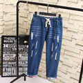 3XL 4XL 5XL Plus Size Women Loose Ripped Jeans Denim Trousers Casual Elastic Waist Hole Scratched Pencil Jeans Blue KK1892