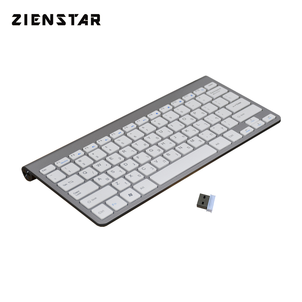 Zienstar Israel Hebrew Language Slim 2.4G Wireless Keyboard For MACBOOK,LAPTOP,TV BOX Computer PC,Smart TV With USB Receiver