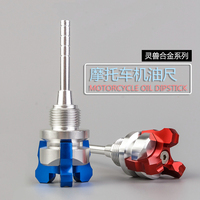 Universal Motorcycle Oil Dipstick Modified CNC Alloy Engine Oil Dipstick Motorcycle Filter Plugs Magnetic Screw Cover