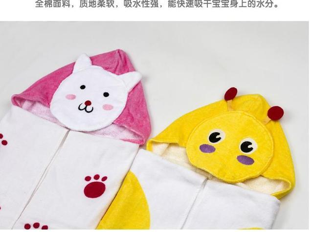 Chegada nova moda linda nova série zoológico dos desenhos animados do bebê toalha de banho de algodão de lazer frete grátis