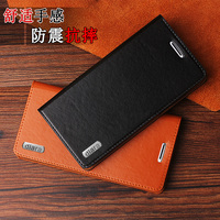 Flip Leather Case For Xiaomi Redmi Note 4 Redmi Note 4X Slim Stand Genuine Leather Cover