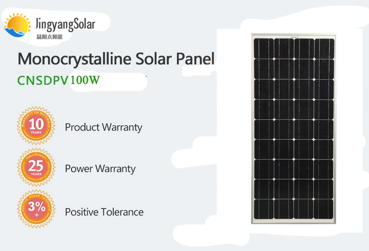 High Quality solar panel solar panel