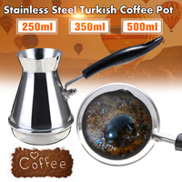 250ml 350ml 500ml Stainless Steel Hand Punch Coffee Maker Pot Turkish Coffee Portable spout Long Mouth Manual Spout Kettle