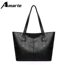 Amarte Women Tote Bag New Fashion Solid Simple Versatile Shoulder Handbags Business Casual Travel Shopping Soft Surface PU Bags