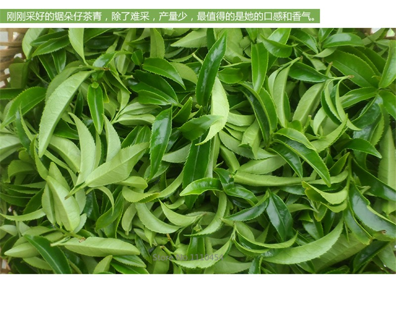 New spring Grade Phoenix single longitudinal tea,250g Oolong light Fragrance 100%natural reduce weight Chinese tea,green food