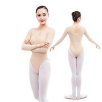 Girls Adult Dancer Underwear Skin Color Ballet Clothes Nude Ballet Dance Leotard Women