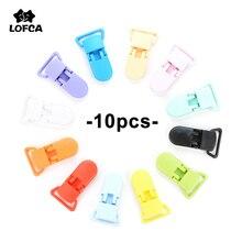 10 шт./лот, пластиковая застежка для детских сосок, 20 мм, красочные силиконовые бусины, цепочка, аксессуары, инструменты для кормления, соски для новорожденных, зажим