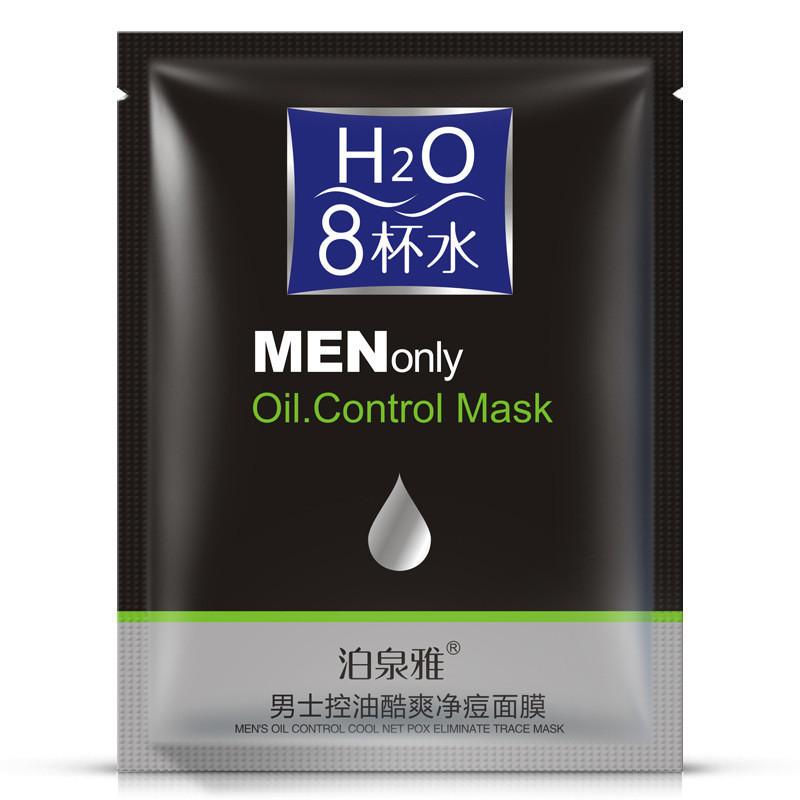 BIOAQUA Face Care Facial Mask Blackhead Remover Moisturizing Oil Control Acne Treatments Face Mask Skin Care 9
